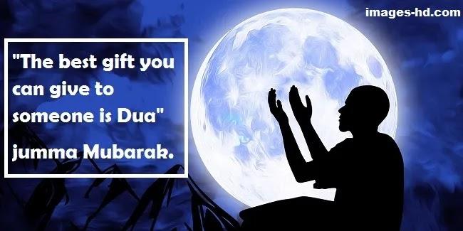 The best gift is Dua image for Jumma Mubarak