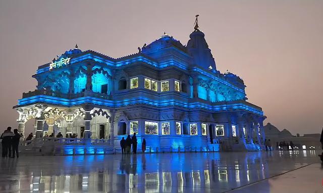Prem Mandir changing light Night View photo