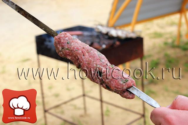 рецепт как приготовить люля-кебаб на костре фото