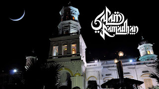 Salam Ramadhan 1442H 2021