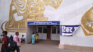 Patna Junction Air Conditioning Waiting Room