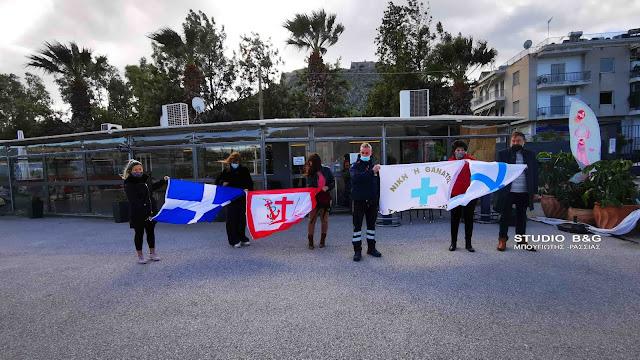 Επετειακές σημαίες στο Ναύπλιο για τα Διακόσια Χρόνια από την Ελληνική Επανάσταση