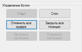 """Торговый бот для бессрочных фьючерсных контрактов биржи Binance - """"MultiStrategy Bot"""""""