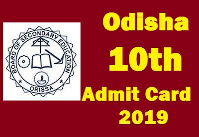 Odisha 10th Admit Card 2019