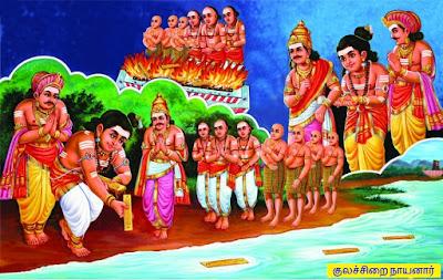 Image result for குலச்சிறை நாயனார்