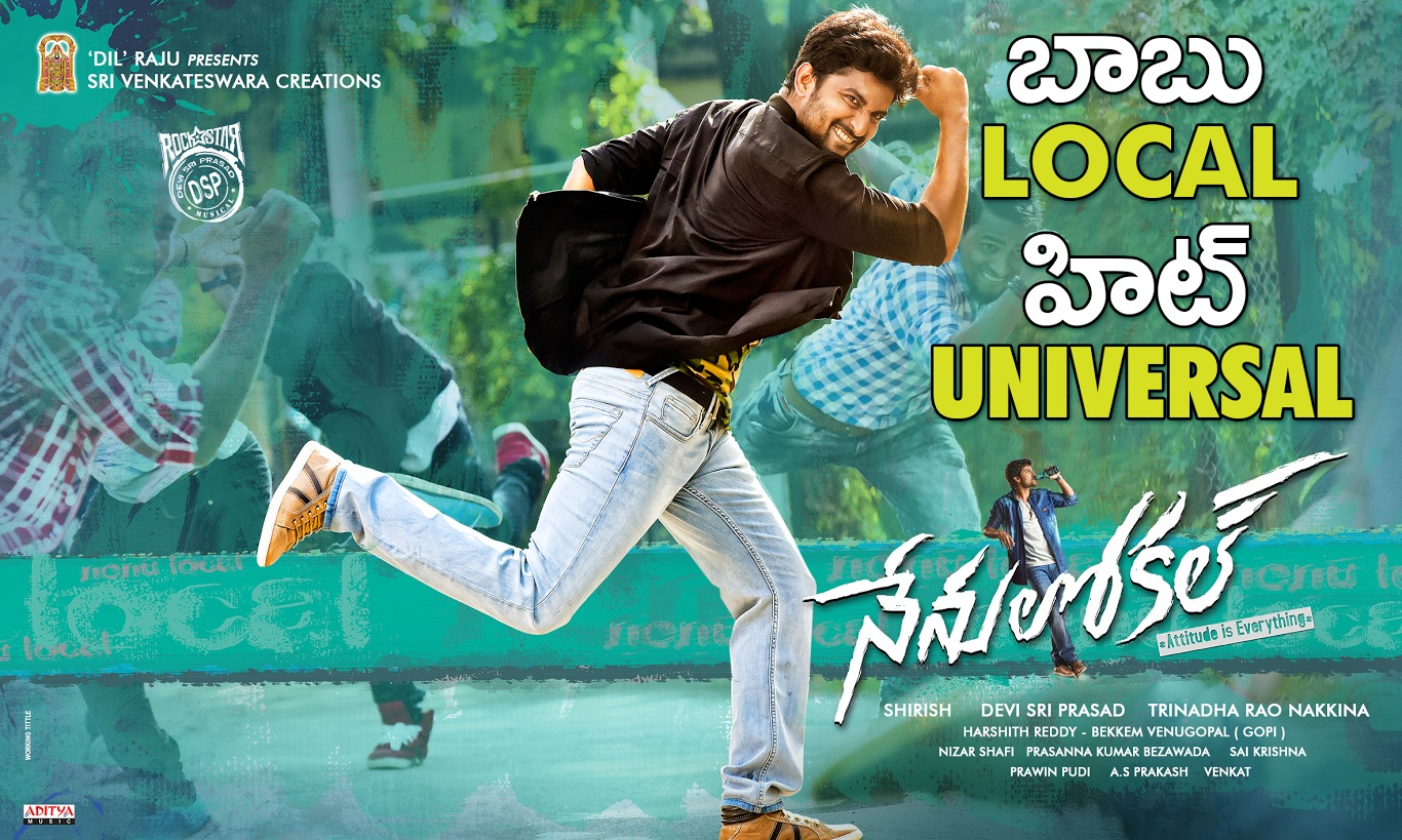 Nenu local movie wallpapers-HQ-Photo-5