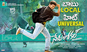 Nenu local movie wallpapers-thumbnail-5