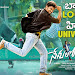 Nenu local movie wallpapers-mini-thumb-5