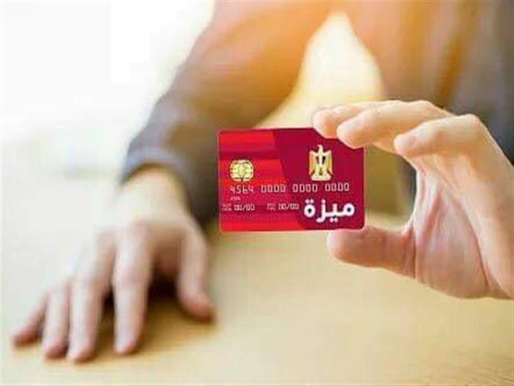 ما مميزات بطاقة ميزة المدفوعة مقدما للشركات؟