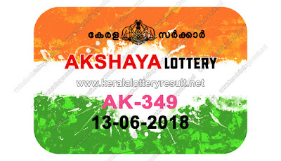 KeralaLotteryResult.net, kerala lottery 13/6/2018, kerala lottery result 13.6.2018, kerala lottery results 13-06-2018, akshaya lottery AK 349 results 13-06-2018, akshaya lottery AK 349, live akshaya lottery AK-349, akshaya lottery, kerala lottery today result akshaya, akshaya lottery (AK-349) 13/06/2018, AK 349, AK 349, akshaya lottery AK349, akshaya lottery 13.6.2018, kerala lottery 13.6.2018, kerala lottery result 13-6-2018, kerala lottery result 13-6-2018, kerala lottery result akshaya, akshaya lottery result today, akshaya lottery AK 349, www.keralalotteryresult.net/2018/06/13 AK-349-live-akshaya-lottery-result-today-kerala-lottery-results, keralagovernment, result, gov.in, picture, image, images, pics, pictures kerala lottery, kl result, yesterday lottery results, lotteries results, keralalotteries, kerala lottery, keralalotteryresult, kerala lottery result, kerala lottery result live, kerala lottery today, kerala lottery result today, kerala lottery results today, today kerala lottery result, akshaya lottery results, kerala lottery result today akshaya, akshaya lottery result, kerala lottery result akshaya today, kerala lottery akshaya today result, akshaya kerala lottery result, today akshaya lottery result, akshaya lottery today result, akshaya lottery results today, today kerala lottery result akshaya, kerala lottery results today akshaya, akshaya lottery today, today lottery result akshaya, akshaya lottery result today, kerala lottery result live, kerala lottery bumper result, kerala lottery result yesterday, kerala lottery result today, kerala online lottery results, kerala lottery draw, kerala lottery results, kerala state lottery today, kerala lottare, kerala lottery result, lottery today, kerala lottery today draw result, kerala lottery online purchase, kerala lottery online buy, buy kerala lottery online, kerala result