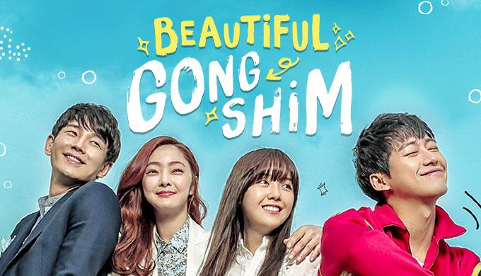 Revutches Lounge: Review : Beautiful Gong Shim