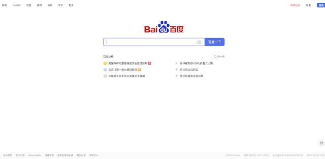 The Top 6 Best Search Engines by Popularity, search engine optimization google, search engine of china, Google, Baidu, Yandex, DuckDuckGo, Yahoo, Bing, SEO, Search Engine  Optimization, Duckduckgo, Digital , organic traffic, organic search, search engine, internet, The_Top_6_Best_Search_Engines_By_Popularity, Blog, Blogger, Blogging, SEO technique, digital marketing, keyword search