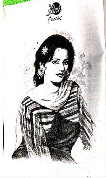Phelao afsana online reading by Seema Bint e Asim