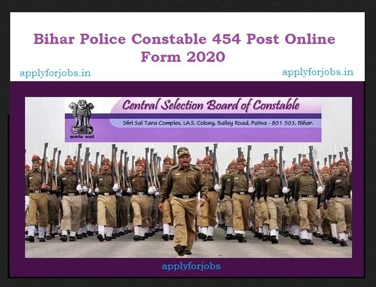 Bihar Police Constable 454 Post Online Form 2020, Bihar lady police Constable