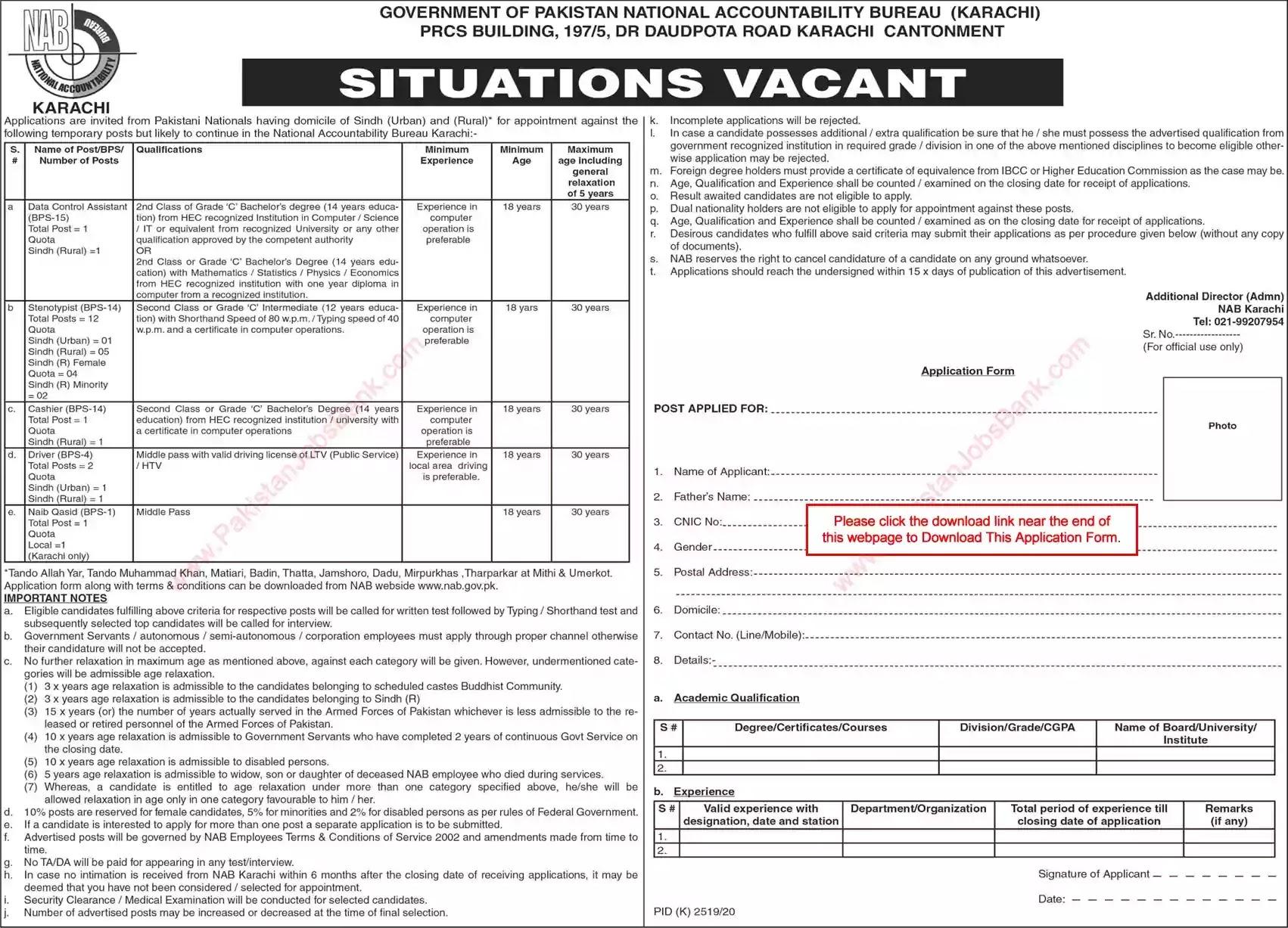 New Jobs in Pakistan NAB Karachi Jobs 2021 | Download Application Form