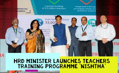 HRD Minister launches Teachers Training Programme 'NISHTHA'