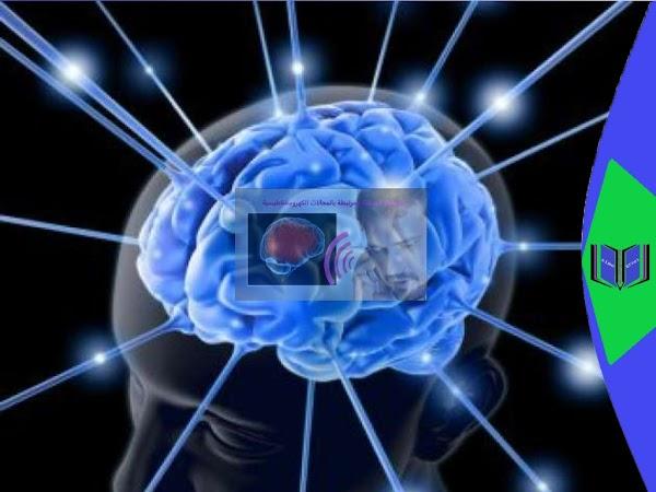 المخاطر الصحية المرتبطة بالمجالات الكهرومغناطيسية