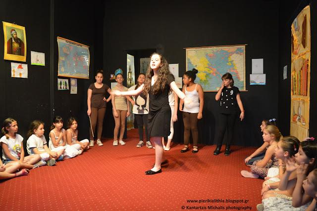 """Δείτε αύριο στην """"ΑΛΗΘΕΙΑ"""" την θεατρική παράσταση του 15ου Δημοτικού Σχολείου Κατερίνης στο Θέατρο Αυλαία του Ανδρέα Μιχαήλ"""