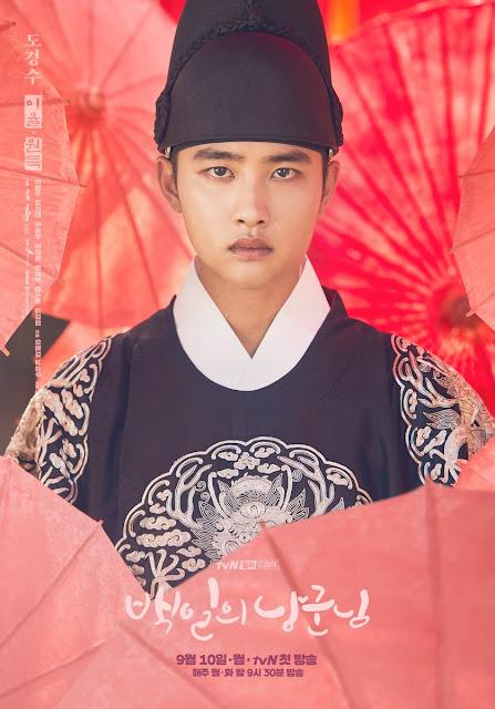 韓劇-百日的郎君-線上看-戲劇簡介-人物介紹-tvN