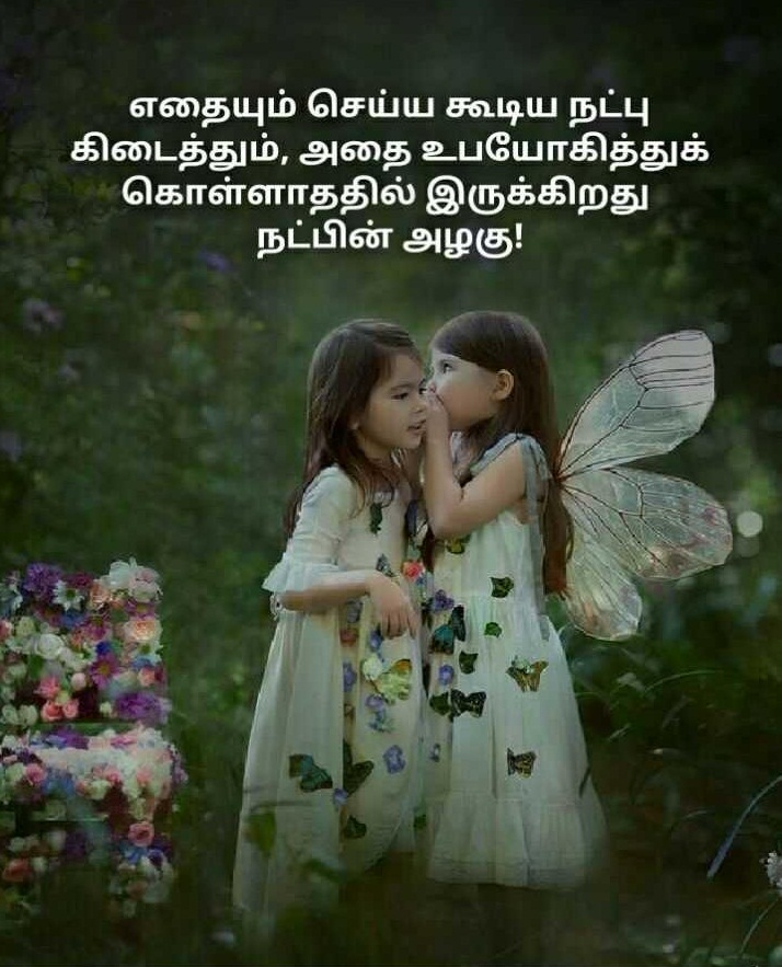 Best Tamil Friendship Quotes