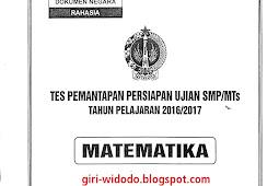 Peringkat Sekolah TPPU DIY Tahap 2 - Kota Yogyakarta Matematika