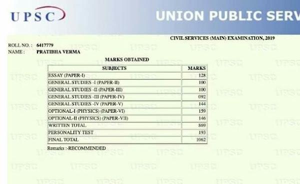 Upsc Topper IAS Pratibha Verma Marksheet, Booklist, Booklet