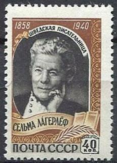 1959 Russia Selma Lagerlof 40k