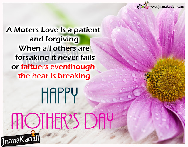 Mothers Day india Quotes, Best Kannada Mothers Day, Best English Mothers Day Images, Best New mothers Day Greetings in English, Mothers Day Wallpapers, Latest Mothers Day Photos,Best Mothers Day Images,