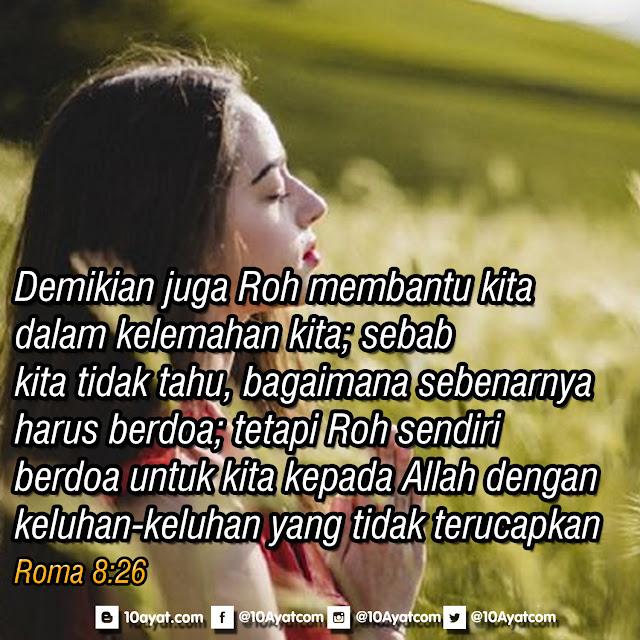 Roma 8:26