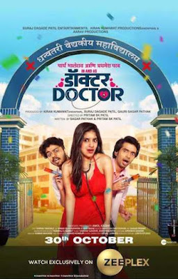 Doctor Doctor 2020 Marathi 720p WEB-DL ESubs Download