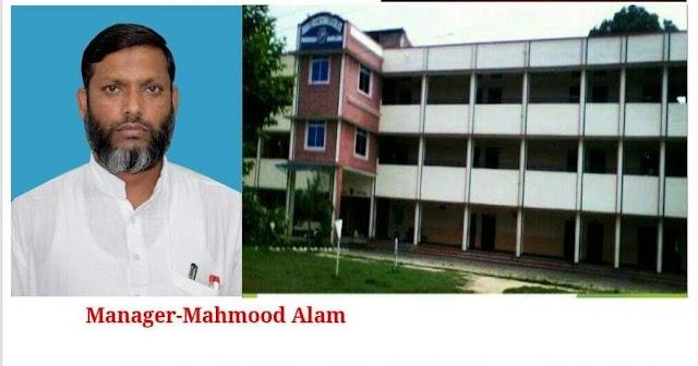 यू० पी० बोर्ड परीक्षा में  आलमाइटी के छात्र -छात्राओं ने फिर मारी बाजी