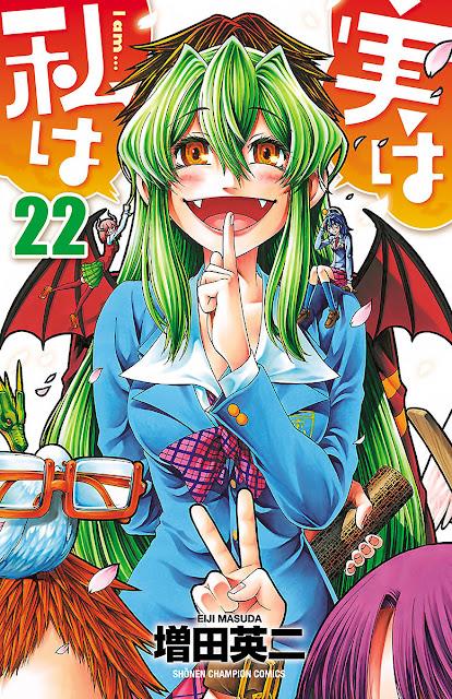 Portada del volumen 22 del manga Jitsu wa Watashi wa