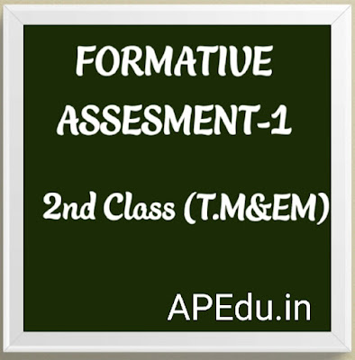 FORMATIVE ASSESMENT-1  2nd Class All Subjects (T.M&E.M)