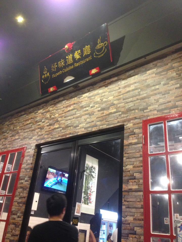 Superb cuisine restaurant miri marina square miri for X cuisine miri