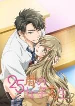 anime romance school terbaik 2018