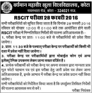 RSCIT Admit Card 2016 Exams Permission Letters Online