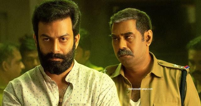 ayyappanum koshiyum full movie box office