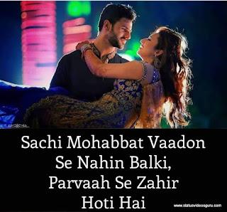 sachi-mohabbat-shayari-in-hindi