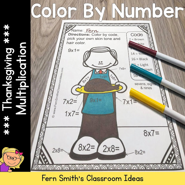Thanksgiving Color By Number Multiplication