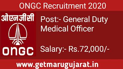 ongc general duty medical officer recruitment, ongc recruitment