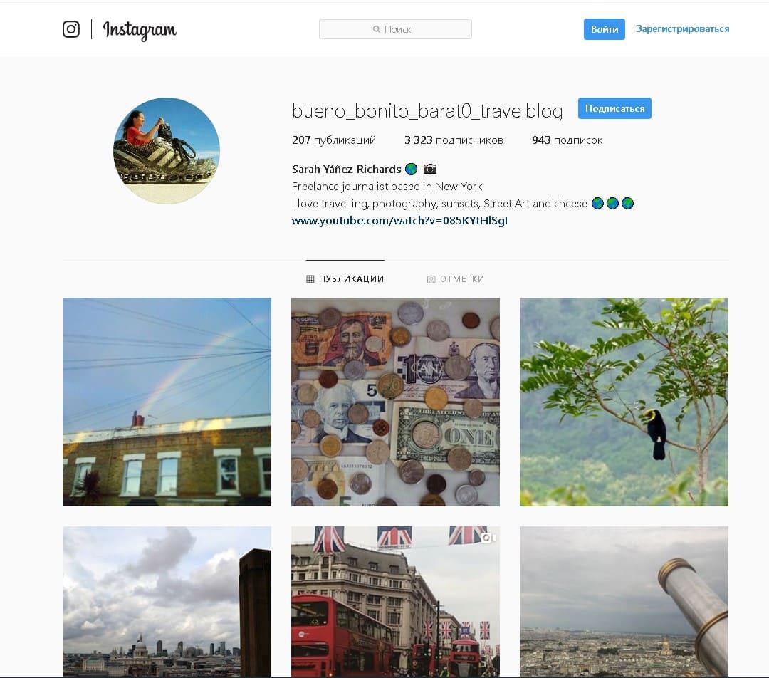 luchshie-blogi-o-puteshestviyakh-instagram-sarah-yez-richards