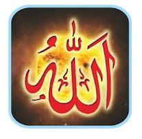 Asmaul Husna MP3 Download