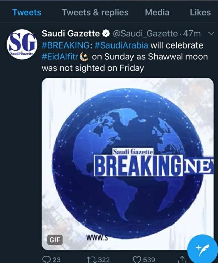 Saudi Eid News in Saudi Arabia 2019