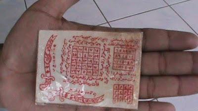 jimat tulisan arab