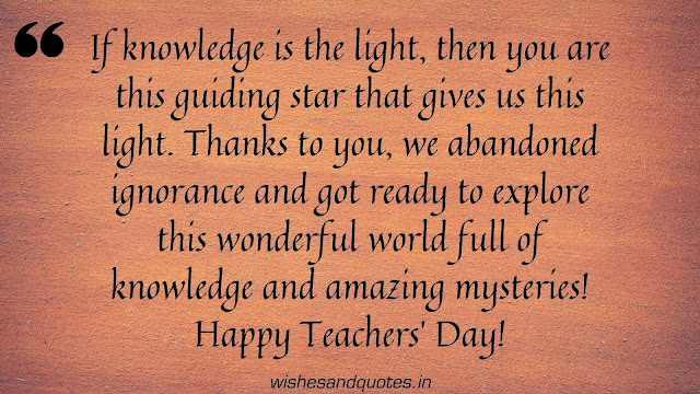 happy teachers day wishes images 2020