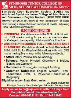 Symbiosis College Pune Notification 2019 Principal / Assistant Professor Jobs Apply Online