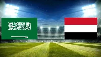 مشاهدة مباراة السعودية واليمن بث مباشر اليوم في التصفيات الآسيوية المزدوجة