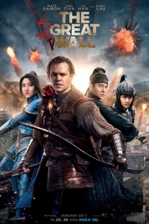 Jadwal THE GREAT WALL di Bioskop