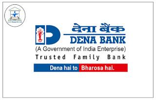 Dena Bank PGDBF(PO)  Recruitment 2017 Clarification about Vacancies: