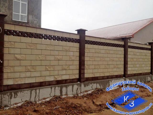 Французский камень забор купить Севастополь